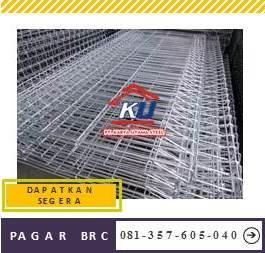 Pabrik Pagar Brc Harga Murah Panjang 240cm Galvanis Hotdeep